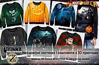 Світшот, футболка Helloween 01