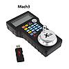 XHC WHB04-L беспроводной пульт для станков с ЧПУ MACH3