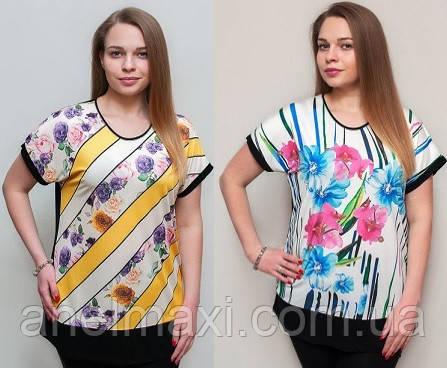 Женские футболки больших размеров