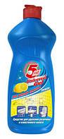 """""""5 Five"""" Универсальное средство для ванной комнаты - Лимон"""