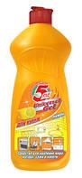 """""""5 Five"""" Универсальное средство для кухни - Лимон"""