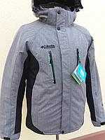 Куртки лыжные мужские columbia