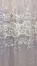 Тюль фатин турецкий Лилия 256 крем, фото 2