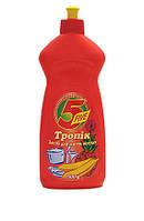 Моющее средство Five с ароматом тропичных фруктов