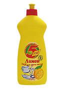"""Моющее средство """"Five"""" с ароматом лимона"""