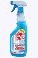 Средство для мытья стекол Морской бриз