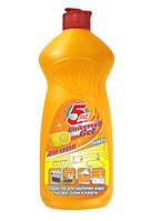 Универсальное средство для кухни - Лимон 5 Five