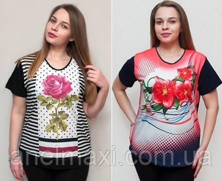 Красивые футболки для полных женщин