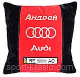 Подушка сувенирная с логотипом авто ауди Audi, фото 2