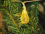 """Новогодняя гирлянда """"Золотая груша"""" 30 LED, 6,5м, фото 7"""