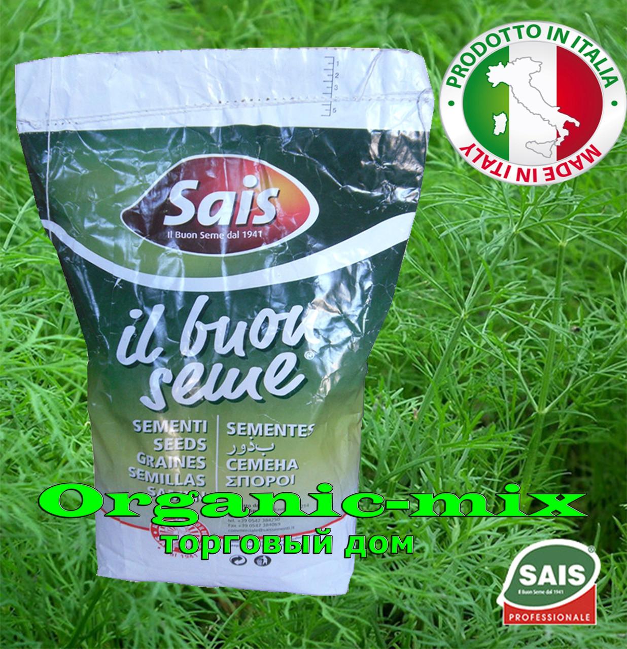 Семена, Укроп кустовой, жаростойкий ДИЛЛ КОМПАКТ/DILL COMPAKT, мешок 5 кг, SAIS (Италия)