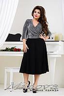 Платье женское нарядное верх на запах люрекс на дайвинге низ тонкая костюмка Размеры:50,52,54,56,58