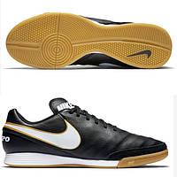 Футзалки Nike Tiempo Genio II IC (819215-010)