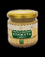 Кунжутная паста с медом и кэробом (Урбеч), 200 г