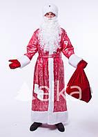 Костюм Деда Мороза Троицкий с бородой
