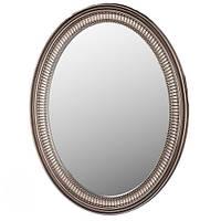 Подвесное-настенное овальное зеркало