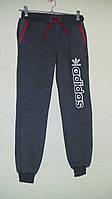 Спортивные штаны тёплые на флисе на мальчика подросток 6-12лет ТЕПЛЫЕ купить ОПТОМ