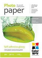 Бумага А4 50л глянцевая самоклеющаяся 135г / м PGS135-50 ColorWay (PGS1358050A4)