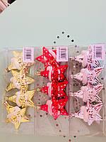 Игрушка новогодняя звезда 051,5 штук