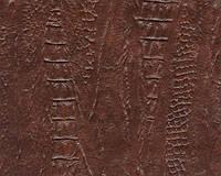 Мебельная искусственная кожа SKY ADRAS 320 (Производитель Bibtex)