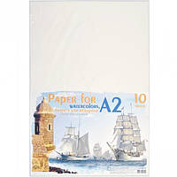 Бумага для акварели А2 10 листов