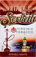 Табак для кальяна Serbetli Istanbul Nights (Стамбульские ночи)