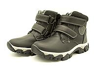 Зимние ботинки для мальчиков Clibee 32.33.36 размеры