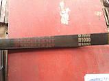 Приводной клиновой ремень 1000 мм, В(Б)-1000 Excellent, фото 4