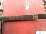 Приводной клиновой ремень 1000 мм, В(Б)-1000 Excellent, фото 5