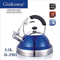 Чайник из нержавеющей стали со свистком Giakoma 3,5 л