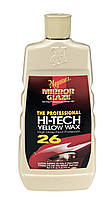 Meguiar's M26 Hi-Tech Yellow Wax Защитный воск №3, 473 мл.