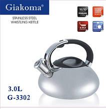 Чайник из нержавеющей стали со свистком Giakoma 3,0 л