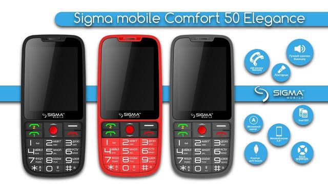 Мобильный телефон Sigma mobile Comfort 50 Elegance DS black
