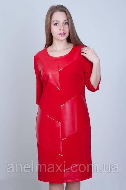 Женское платье для полных женщин
