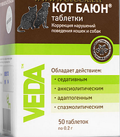 Кот Баюн таблетки для собак и кошек, уп. 50таб.