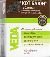 Кот Баюн таблетки для собак и кошек, уп. 50таб. VEDA
