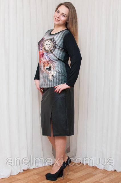 Модная кофта большого размера