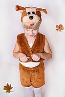 Детский Карнавальный меховой костюм Собачка, костюм собачки, костюмы новогодние, дропшиппинг  украина, фото 1