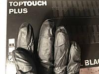 Перчатки нитриловые Akzenta, без пудры, чёрные