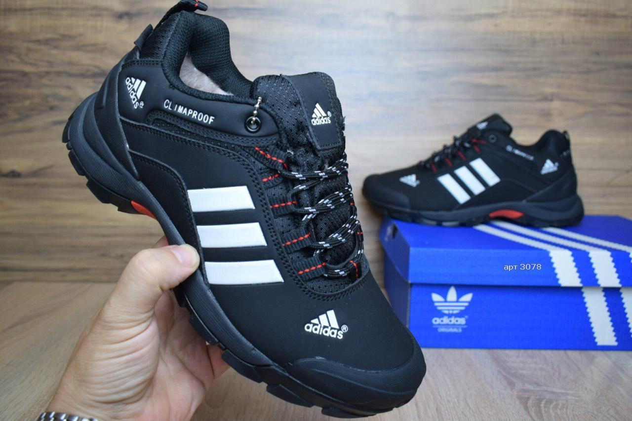 8e9d6c7f Зимние Кроссовки, ботинки Adidas ClimaProof: продажа, цена в ...