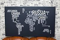 Карта мира. Страны. 60х100 см. Картина на холсте.