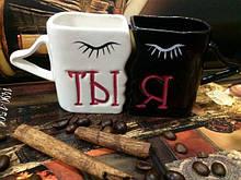 Чашки на подарки для любимых и близких