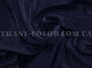 Велюр стрейчевый темно- синий