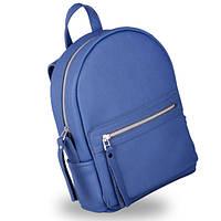 Повседневный рюкзак женский из 100% кожи sport blue (light) Jizuz