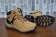 Ботинки зимние спорт