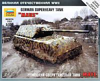 "Немецкий сверхтяжелый танк ""Maus"""