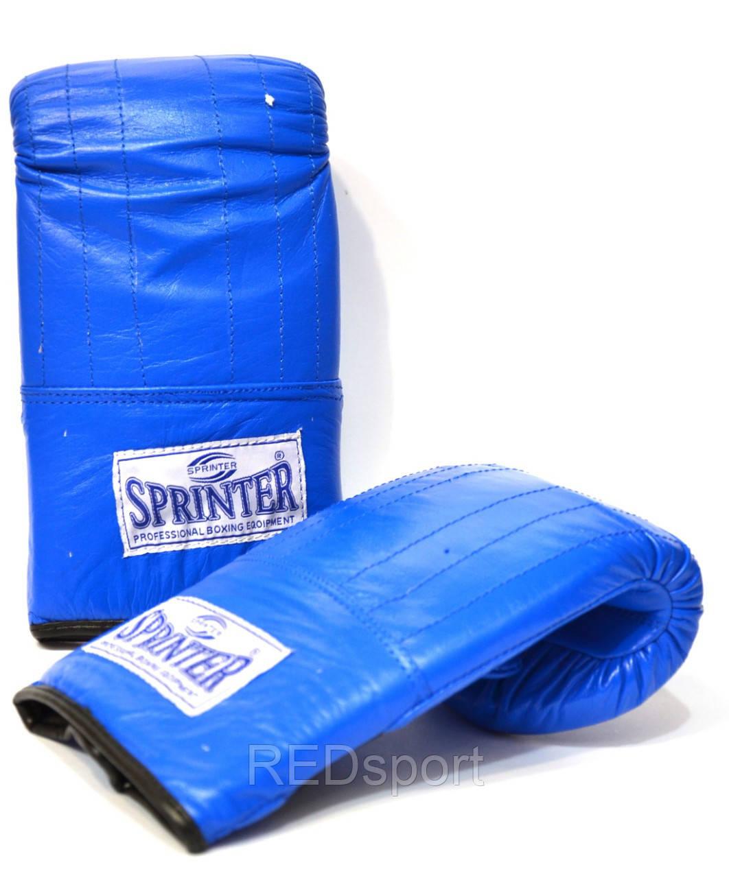 Снарядные перчатки SPRINTER из натуральной кожи. Рукавички снарядні - REDsport в Харькове