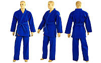 Кимоно для дзюдо синее профессиональное NORIS MA-7016 (х-б, р-р 2-6 (рост 150-190см), плотность 800г на