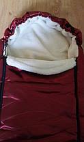 Конверт в санки и в коляску на овчине. Плотный материал, фото 3