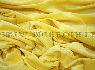 Велюр стрейчевий жовтий
